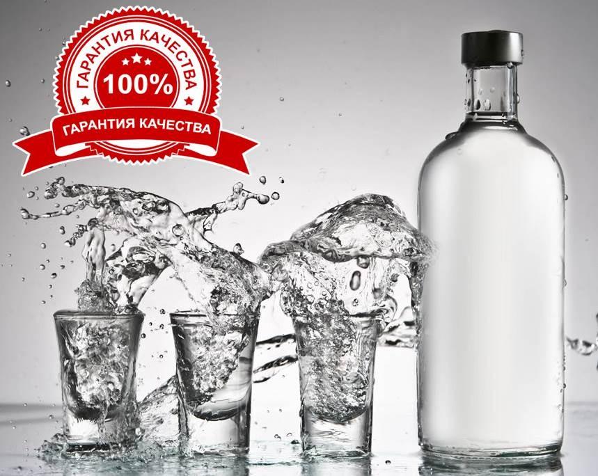HИЗКАЯ ЦЕНА и ВЫСОКОЕ КАЧЕСТВО - Спирт Люкс 96,6%, Водка 40%.