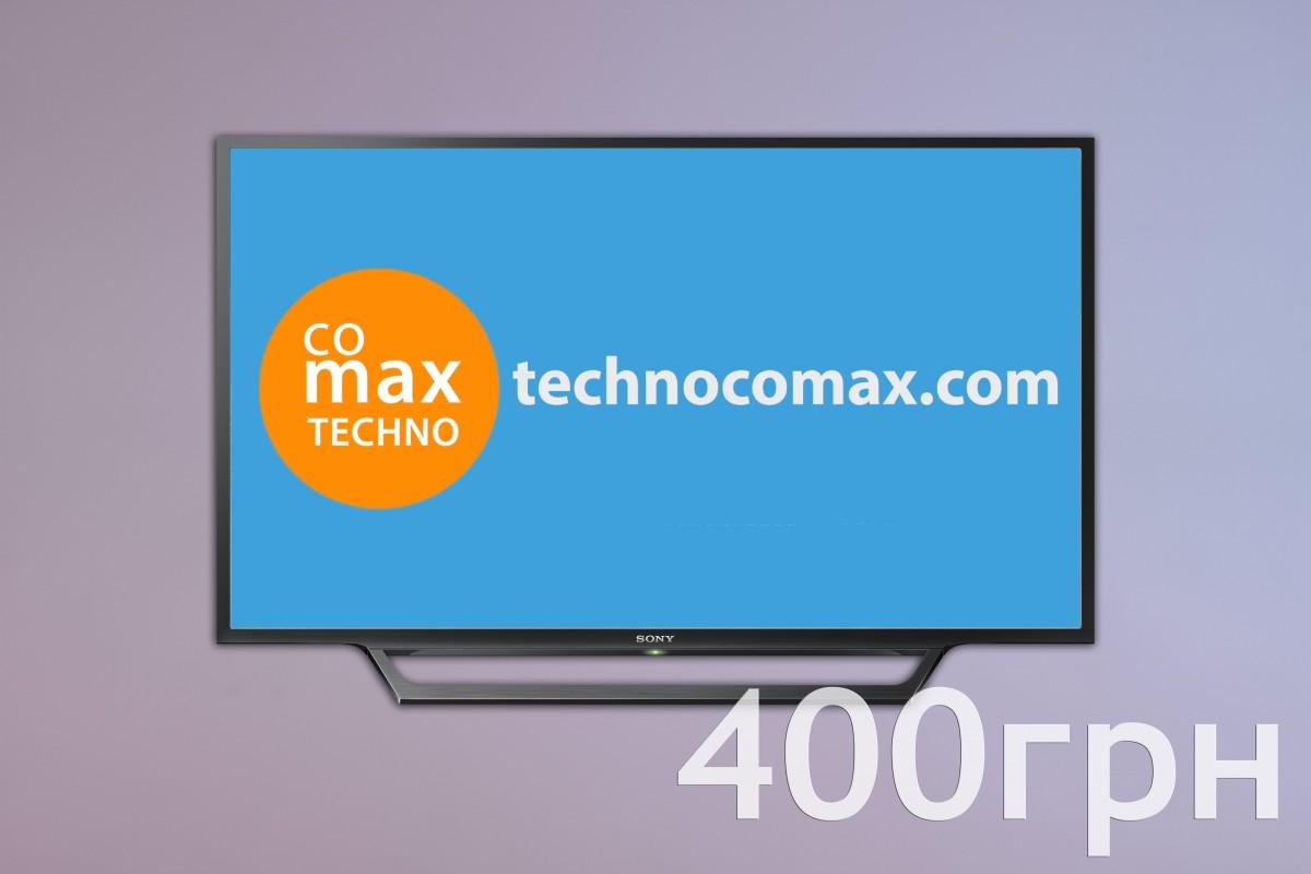 Плазменная панель 40 (Плазма, TV, экран, телевизор) Аренда (прокат)