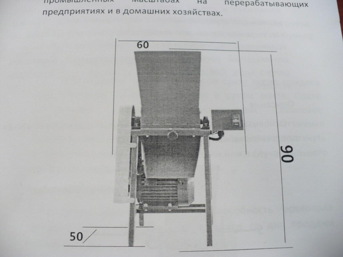 """Орехокол """"М-3"""" промышленый"""