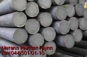 Круг стальной диаметром 130 мм сталь 8ХФ