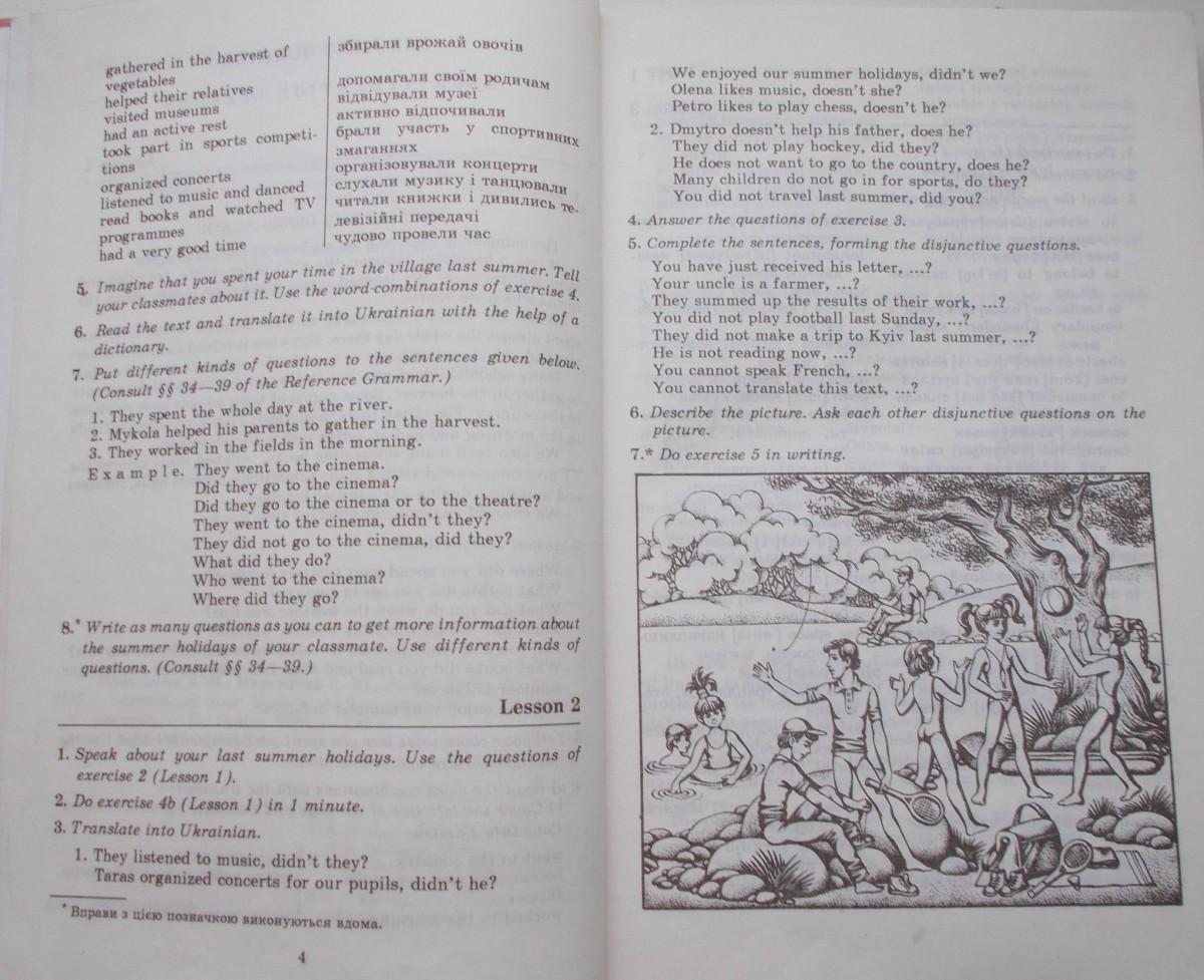 гдз английский v.m .plakhotnyk, r.yu. martynova, l.h. alexandrova