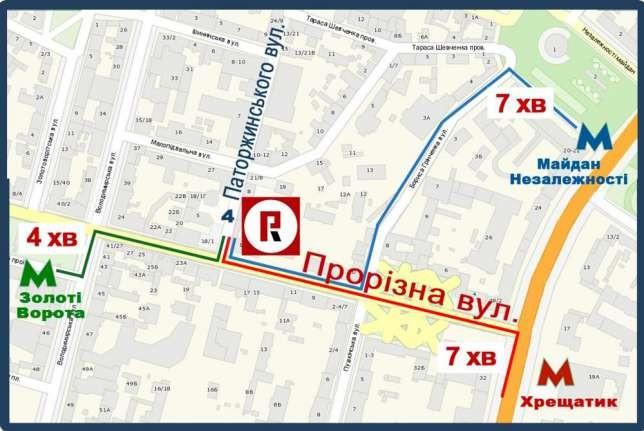 репетиционная база в Киеве 4 мин Золотые ворота