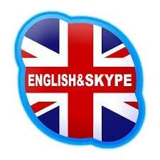 Даю частные уроки англ языка по SKYPE