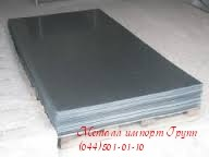Лист алюминиевый размером 1х1500х3000 мм сталь Ад0(1050)