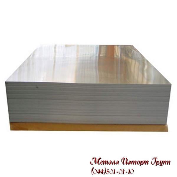 Лист алюминиевый размером 3х1000х2000 мм марка АД0(1050)