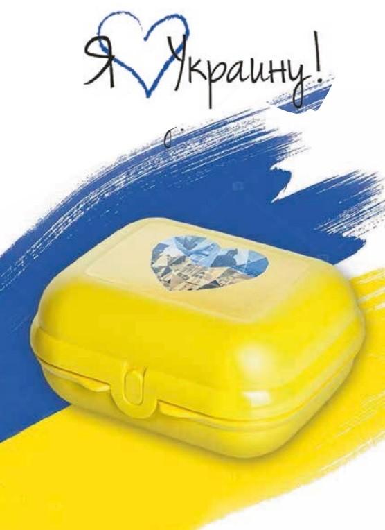 Ланч-бокс - Я люблю Украину