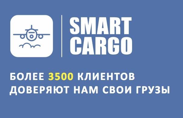 Быстрая доставка карго грузов посылок из Китая в Украину