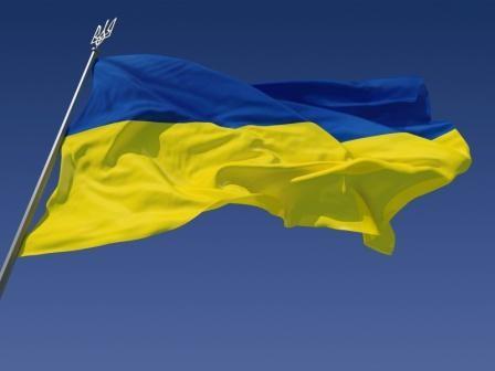 Флаги - Продажа флага Украина