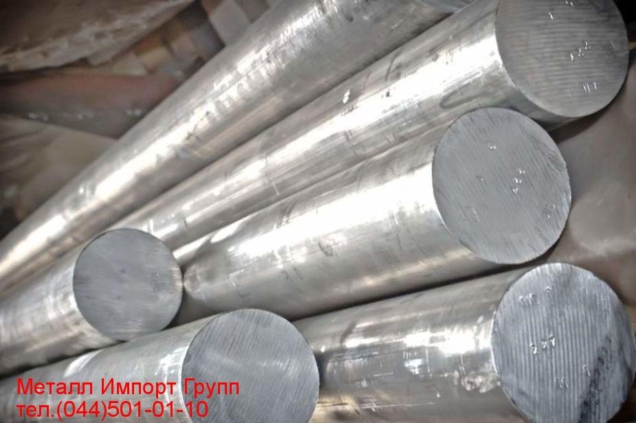 Пруток алюминиевый диаметром 80 мм марка 2017(аналог Д1Т)