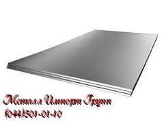 Лист нержавеющий размером 1,2х1250х2500 мм марка AISI 430