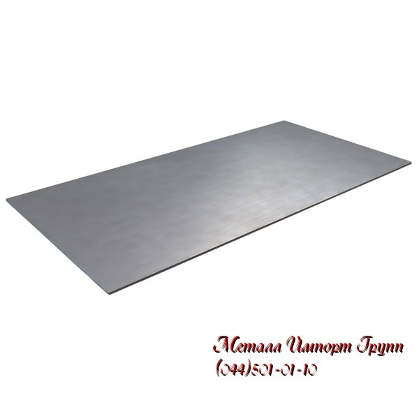 Лист нержавеющий размером 4х1500х2970 мм марка AISI 430