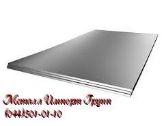 Лист нержавеющий размером 10х2000х6000 мм марка AISI 430