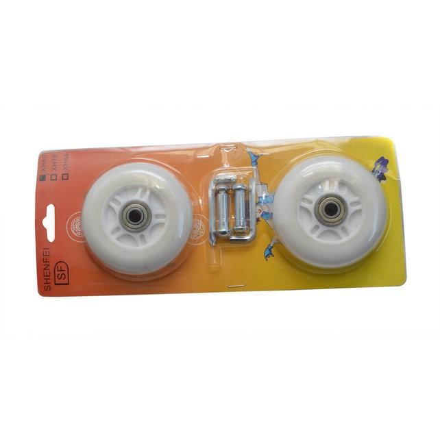 Колеса для Рибстика полиуретановые набор 2 шт. с подшипниками,Киев