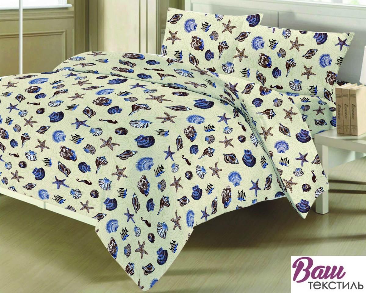 Продам Хлопковый полуторный комплект постельного белья Zastelli