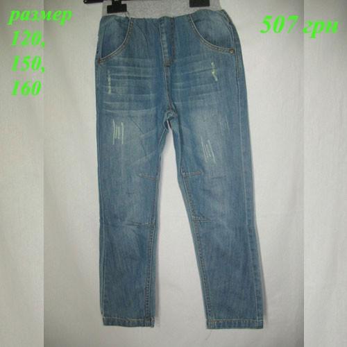 Голубые джинсы мальчикам на резинке