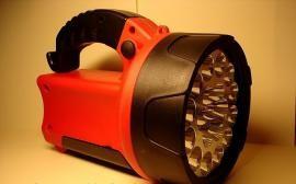 Продам фонарь аккумуляторный ручной ФАР-2С, ФАР-1, ФАР-3