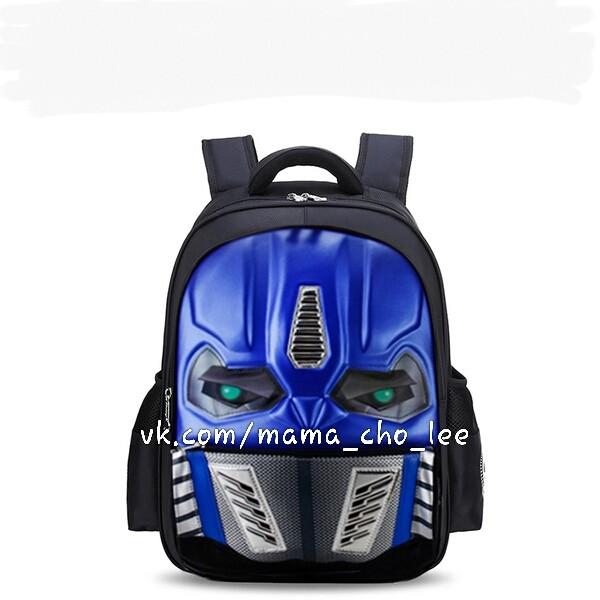 Товары для школы рюкзак где купить пластиковые пряжки для ремней рюкзака
