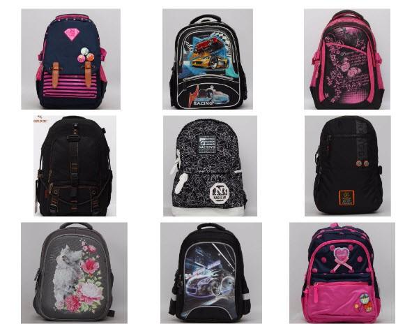 Рюкзаки в школу