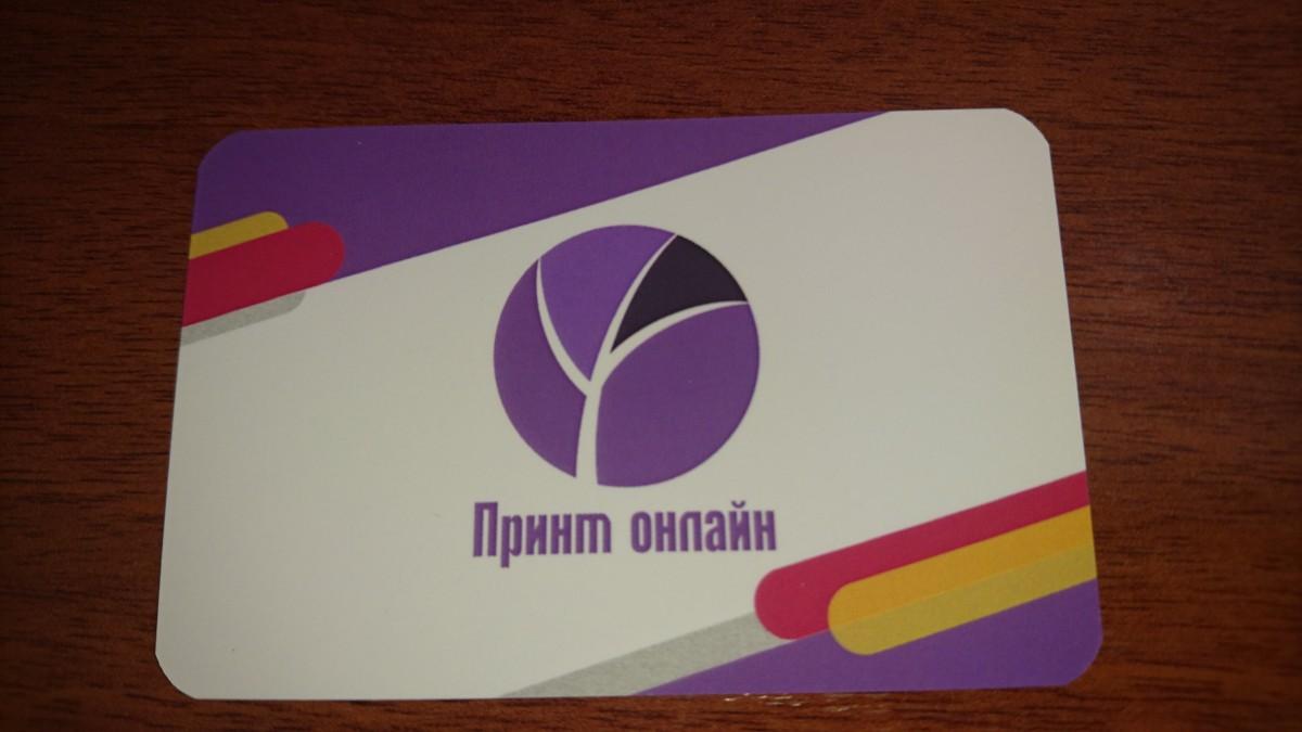 Полиграфия по лучшим ценам в Украине!