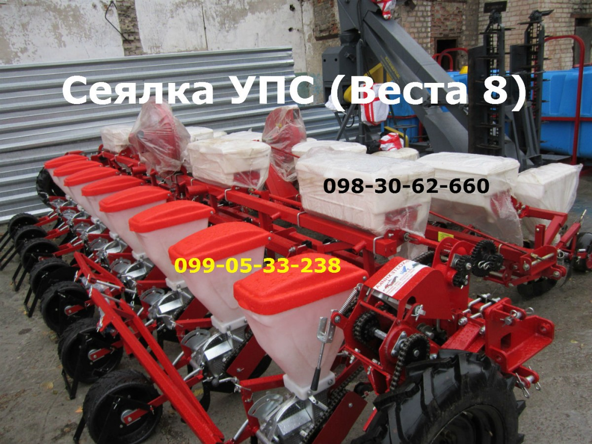 сеялки УПС-8 (Веста-8). Доступная цена. Гарантия. Доставка по Украине
