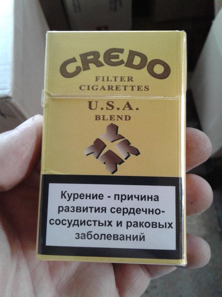 Продам оптом сигареты Credo
