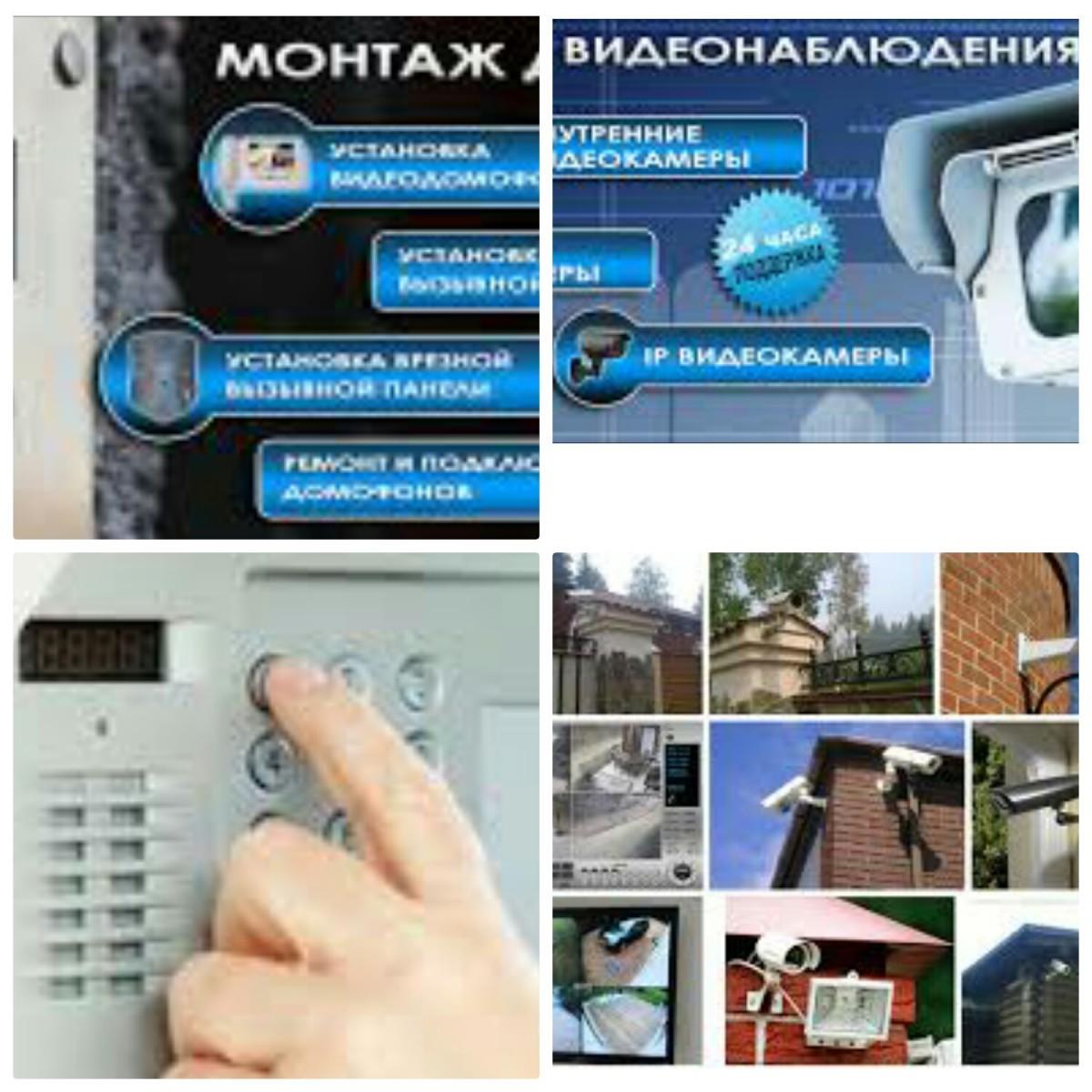 Монтаж домофонов Одесса