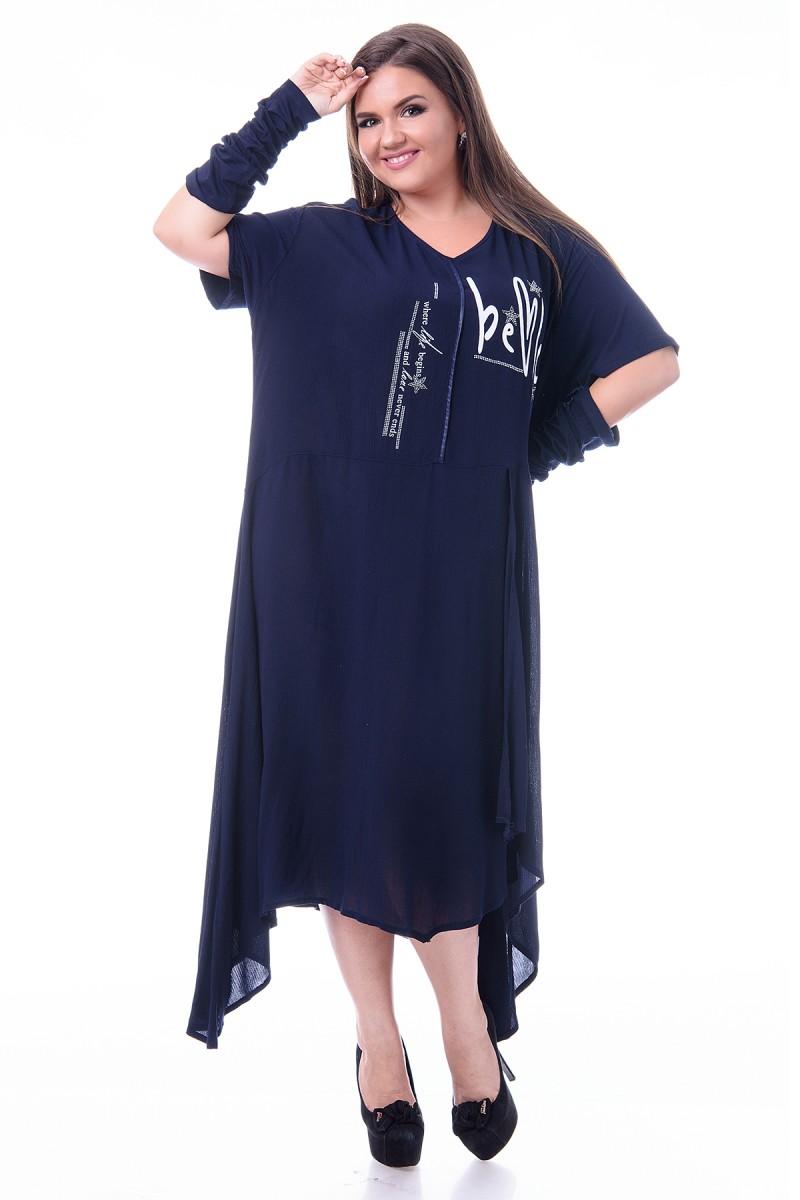 платье женское большого размера синего цвета с дополнительными рукавам