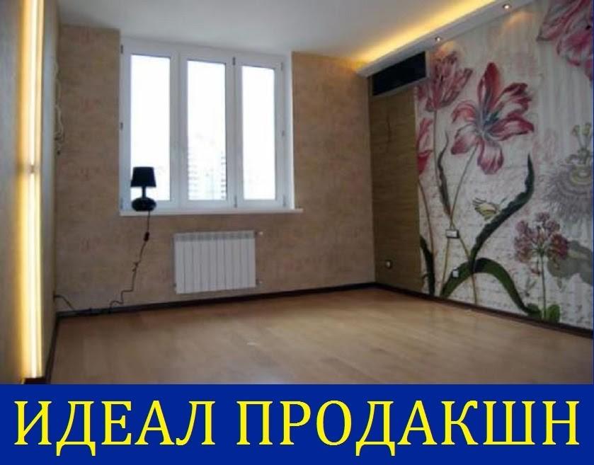 Косметический ремонт квартиры Одесса