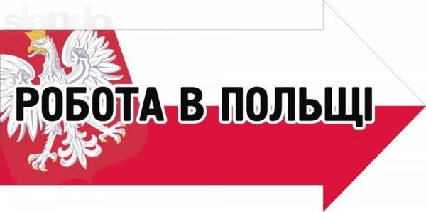 Легальна праця в Польщі. Виробництво сухарів, терміново