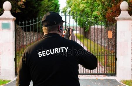 Работа в охране