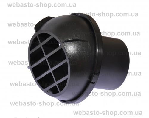 Webasto Выпускной поворотный дифузор для горячего воздуха, диаметр 60