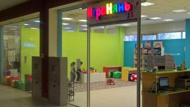 Продам доходный бизнес, детская игровая комната