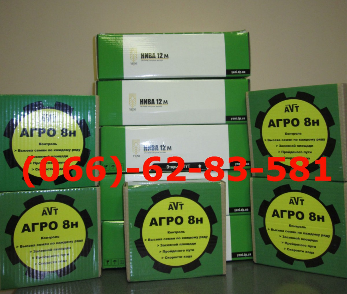 Агро 8н система контроля семян (СУПН, Упс-, Веста, СУ-8 Гибрид, СПУ-8,