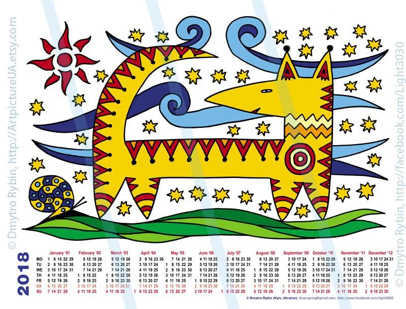 Календарь 2018. Год собаки. Настенный календарь