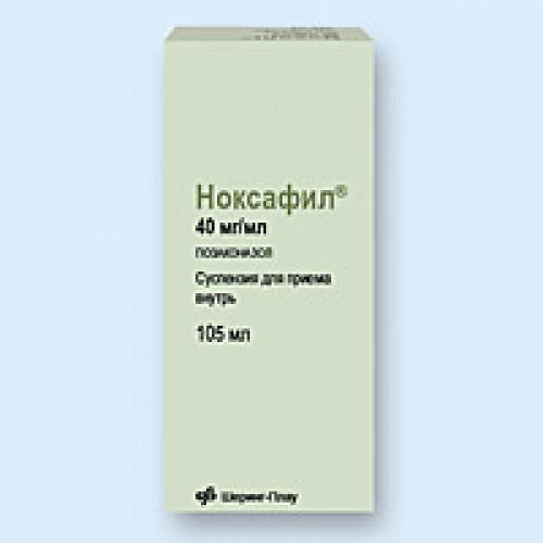 Срочно нужен  Наксофил  а в больших количествах?