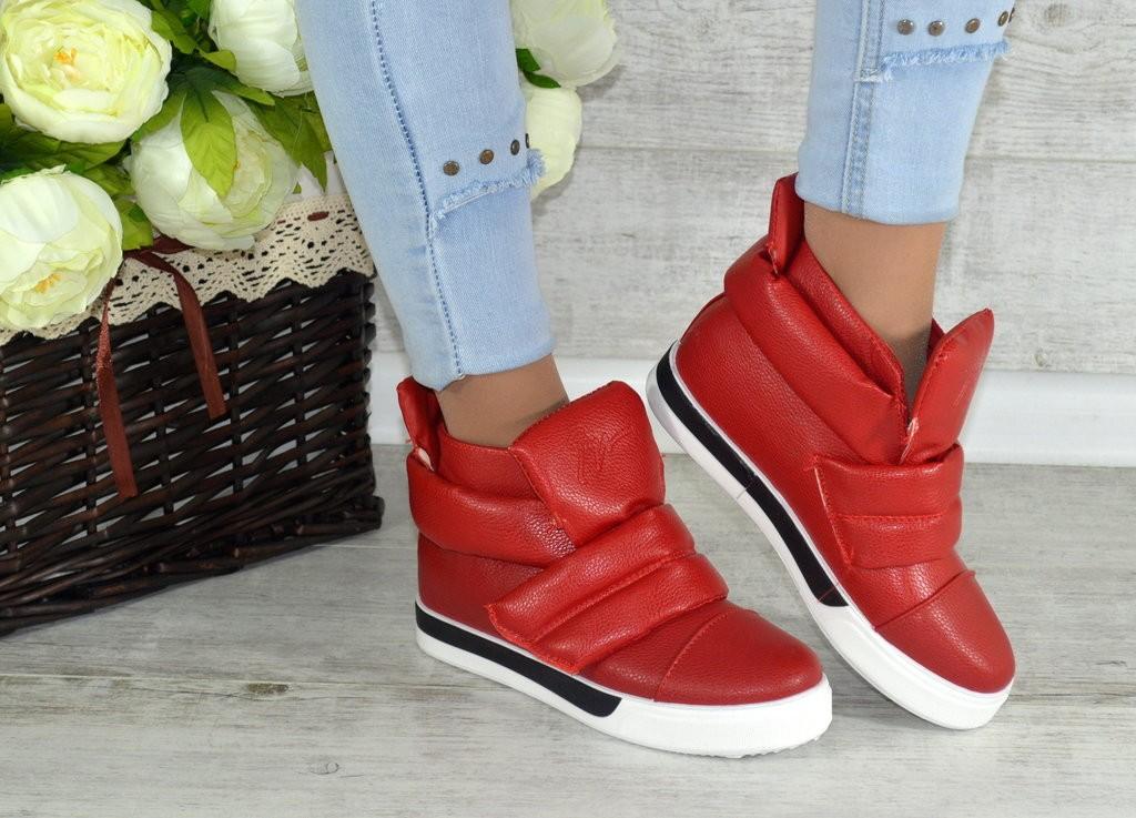 Хайтопы, ботинки, кеды, дутики размеры 37,38,39,41