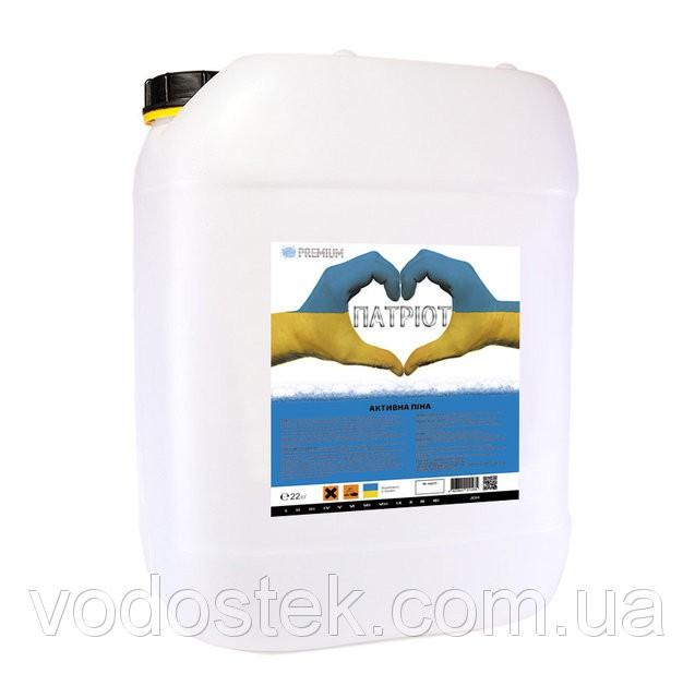 Это наиболее совершенный шампунь из производимых в Украине, и одна из