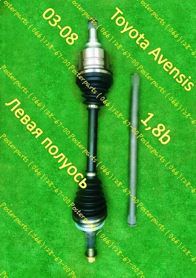 Купить качественный  привод  /  полуось  Тойота Авенсис 4342005241