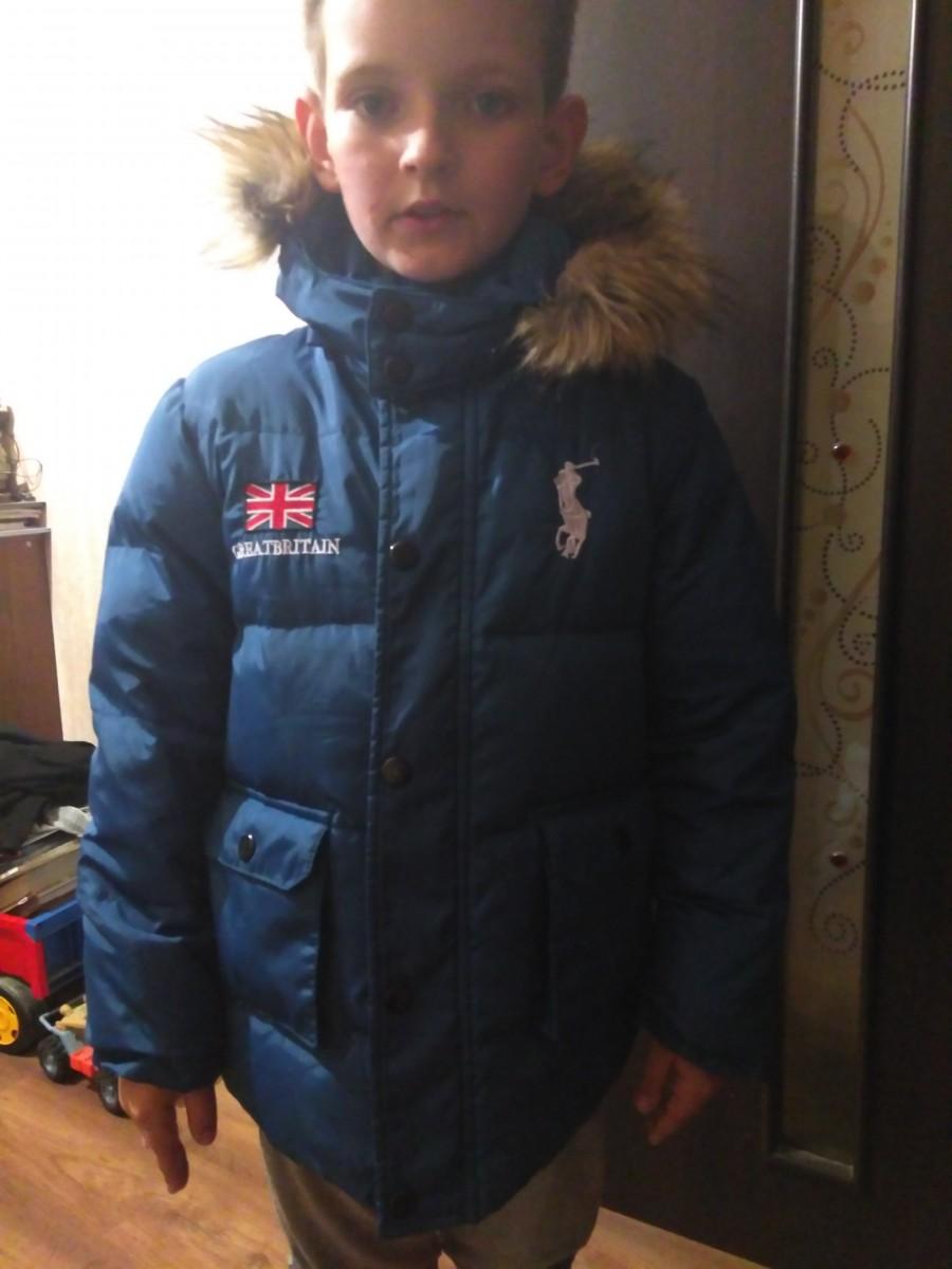 Зимний пуховик мальчишке 8-9 лет