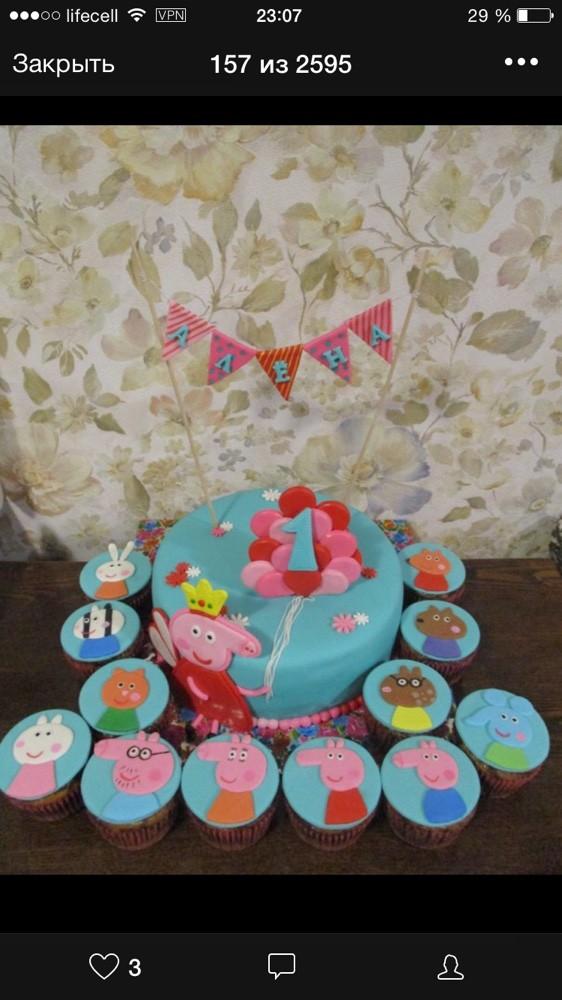 Торт всего за 300 грн
