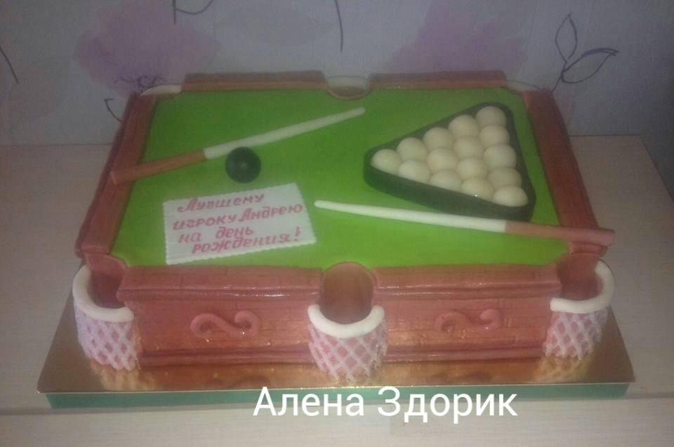 Праздничный торт в виде бильярдного стола