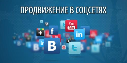 smmpiar.ru - Продвижение в социальных сетях