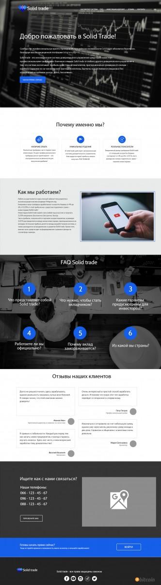 Создание веб сайтов, интернет магазинов, Landing page!