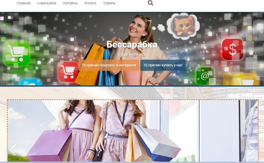 d8f1b5f681b ... Продажа бизнеса Киев. Следующее. Продаётся интернет-магазин женской  одежды