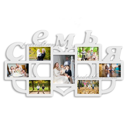 Фоторамка коллаж с надписью Семья 7 фото белая
