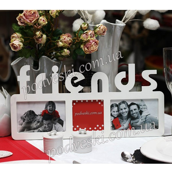 Фоторамка-коллаж деревянная Friends-3 белая