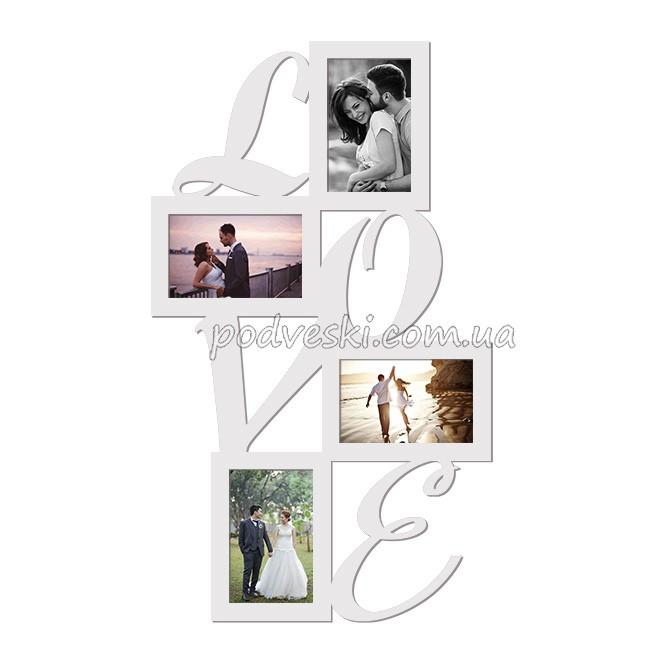 Мультирамка LOVE на 4 фото белая