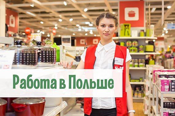 Штабелер на склад Tesco Komorniki Польша