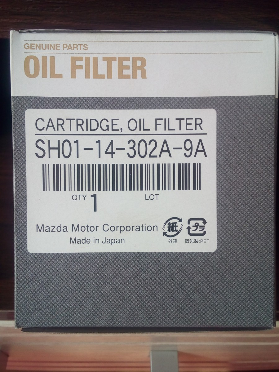 Mazda оригинальный масляный фильтр для дизелей