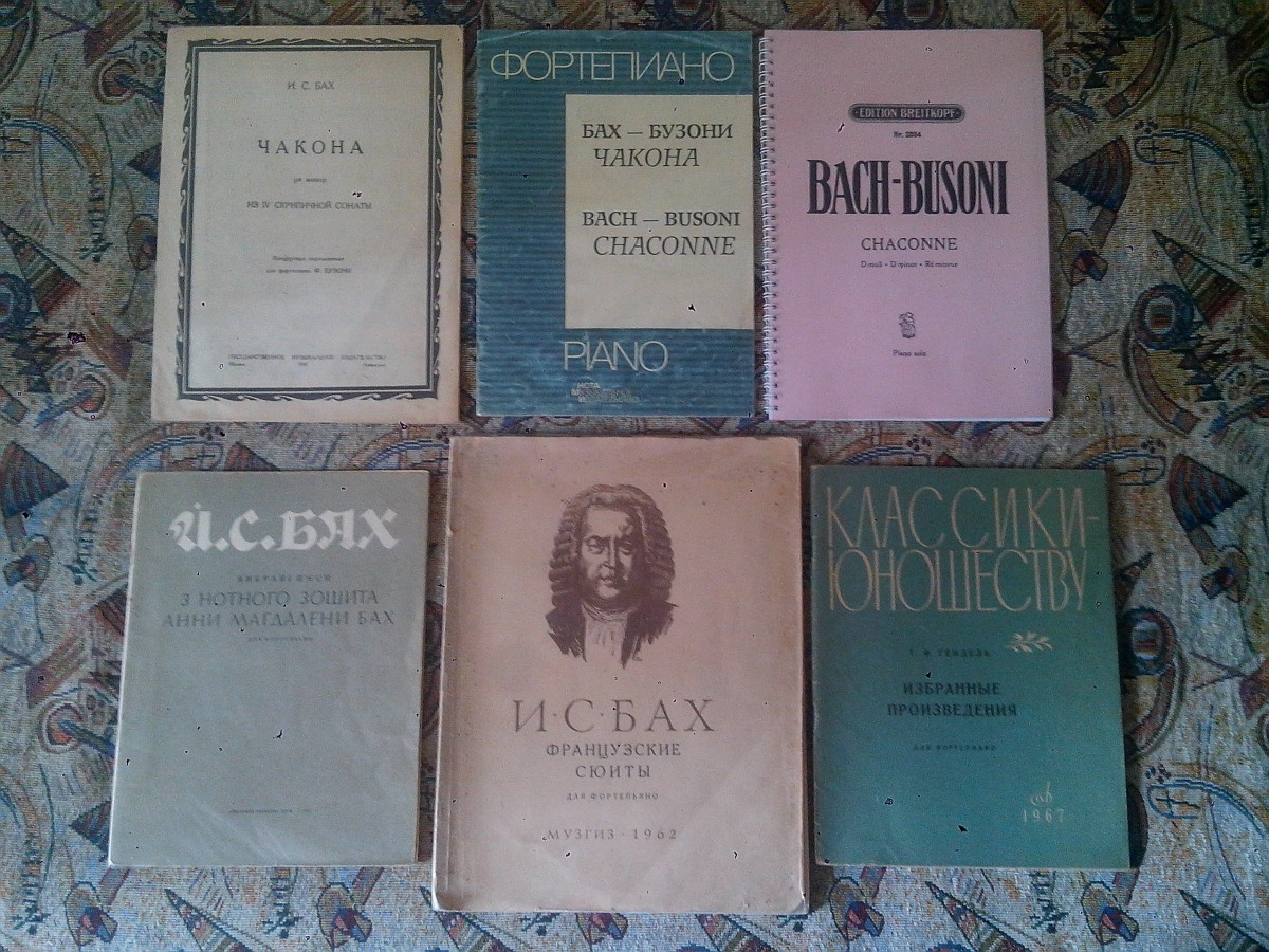 Музична література (ноти, фортепіано)